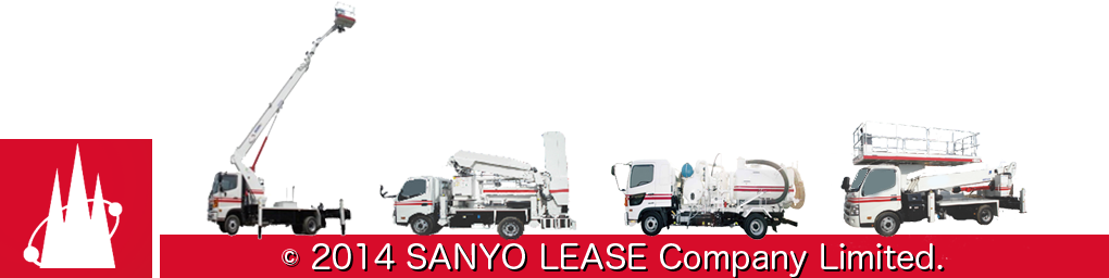 2014 SANYO LEASE Company Limited.
